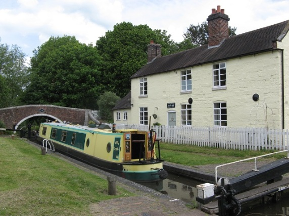 Tixall Lock, only 4 ft 3 in
