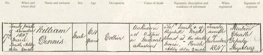 DENNIS_WILLIAM_EOD_1847 c